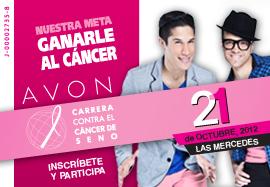 Carrera Avon 2012